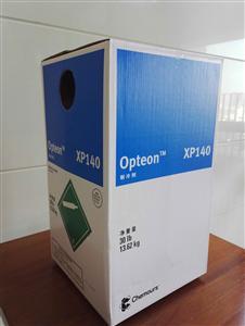 科慕XP140 高温热泵应用