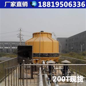 400吨工业冷却水塔厂家