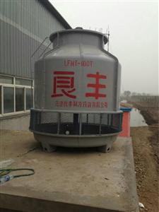 工业型玻璃钢冷却塔