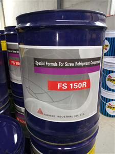 复盛冷冻油FS150R 300R复盛中央空调压缩机螺杆机专用
