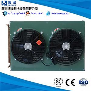 全新49平方�L冷凝器 �~管�X翅片 �p�L口 制冷�C�M配件
