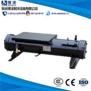 高效管壳式水冷凝器 高品质水炮 水冷散热器 5HP冷凝器