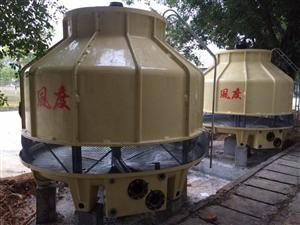 海螺集团风度150T圆形玻璃钢冷却塔