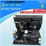 半封闭沈阳谷轮BFS31 3匹风冷冷库制冷机组 保鲜冷藏冷