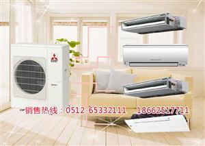 三菱电机空调