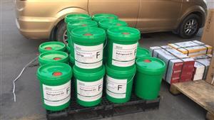 原装正品MCQUAY麦克维尔冷冻油F油+18.9L/桶