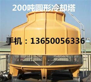 江西抚州150吨空调冷却水塔