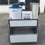 小型片冰机