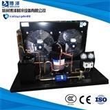 全新 艾默生谷轮 ZB29KQ 敞开式风冷机组 高温冷库