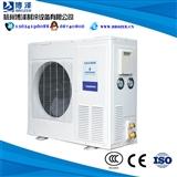 特价厂家直销3P5P谷轮箱式冷凝机组冷库制冷设备
