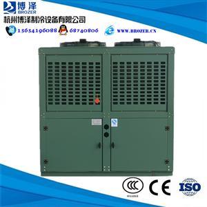 V型风冷冷凝器 箱式风冷凝器铜管高效散热器FNV型 制冷