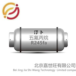 五氟丙烷R245fa新型制冷剂/发泡剂/推进剂10KG/瓶