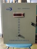 冷库全自动控制柜、冷库温度控制柜、冷库电脑显示柜