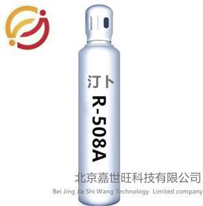 R508A高纯度超低温环保制冷剂 5KG/瓶