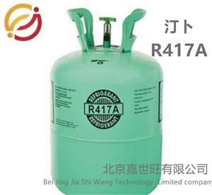 R417A环保高效高纯度制冷剂热泵专用