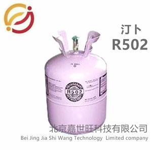 厂家直供R502低温氟博彩送彩金 100提款剂 13.6KG/瓶