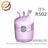 厂家直供R502低温氟制冷剂 13.6KG/瓶