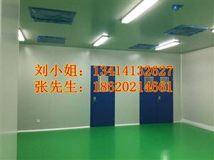 广州食品车间恒温恒湿洁净空调工程施工