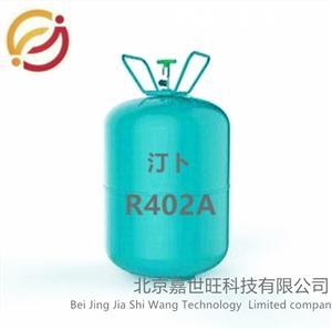 厂家直供R402A 环保制冷剂冷冻冷藏专用冷媒