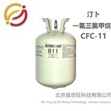 R11制冷剂/清洗剂/发泡剂 净重13.6KG/瓶