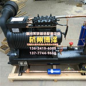 全新15HP匹沈阳谷轮半封闭活塞式水冷制冷机组冷库低温