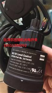 比泽尔螺杆压缩机光电开关OLC-D1 油位开关