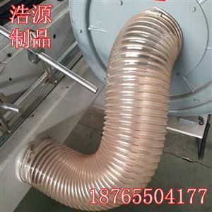 除尘设备PU钢丝风管、木工机械除尘管