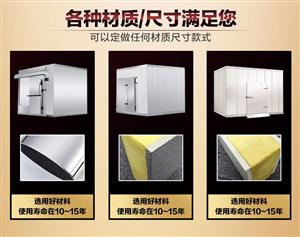 冷库3相0度40-68立方小型冷库全套设备冷凝器制冷机组