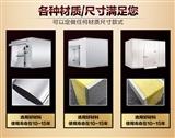 冷库3相0度40―68立方小型冷库全套设备冷凝器制冷机组