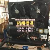 谷轮―18度100立方15HP冷库机组全套制冷设备配件大小型