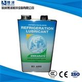 冰熊系列冷冻油_RL32H、RL68H冷冻油