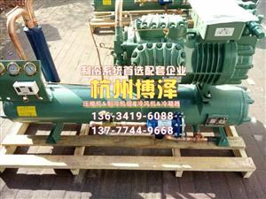 沈阳谷轮杭州比泽尔压缩机冷库制冷设备保鲜库小型冷库