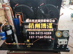 谷轮冷库配套-18度33立方含5HP谷轮机组风机电箱彭胀阀