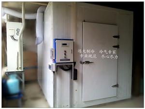 龙泽远热泵烘干机