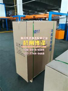 谷轮压缩机组 6匹空调型冷库外机 冷冻库风冷机组 ZB45