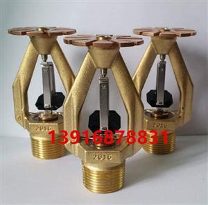 早期抑制快速响应喷淋头K200(TY6226/下垂型)