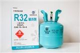 二氟甲烷 HFC-32 /R32制冷剂