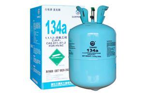 四氟乙烷 R134a 制冷剂