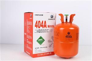 混合制冷剂R404A