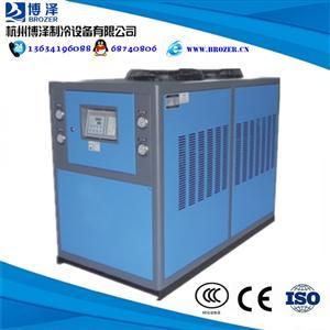 谷轮风冷箱式冷水机组 工业冷水机 5匹风冷式冷冻机