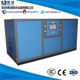 谷轮水冷箱式冷水机组 工业冷水机 5匹水冷式冷冻机