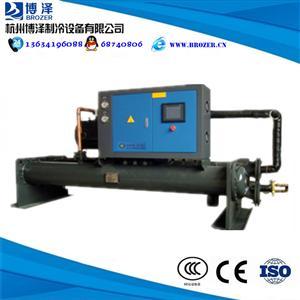 水冷螺杆式冷水机组 冷水机 工业水冷螺杆冷水机 冷冻