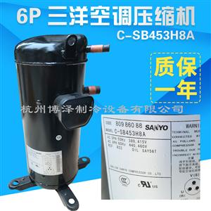 大金5匹JT160BCBY1L 5P三洋C-SB373H8A涡旋泵 空气能