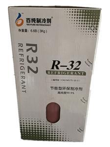 百纯R32 3KG净重