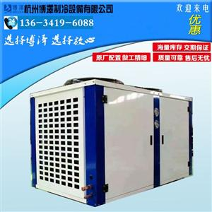 半封�]U型箱式�C�M 低噪音高效能冷��C�M�L冷�C�M