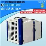 半封闭U型箱式机组 低噪音高效能冷库机组风冷机组