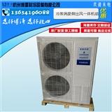 原装艾默生沈阳谷轮ZB系列冷库用机组 涡旋箱式空调一