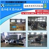 小型冷库全套设备冻库制冷压缩机组220V风凝器冷库机组