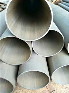 磷化无缝钢管