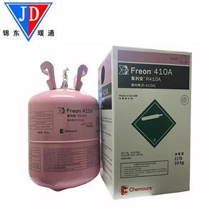 科幕杜邦制冷剂 R410A